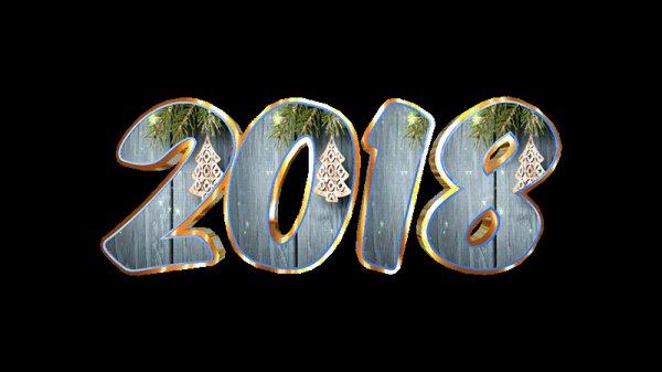 Bonne Année 2018! La  multi ani 2018!