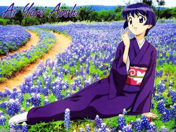 Ai Yori Aoshi-Bleu Indigo.