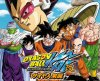 Dragon-Ball-Z-Episode-VF