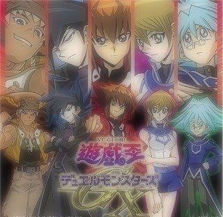 YU-GI-OH ! GX - MON HEROS !