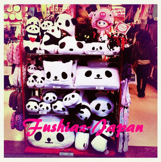 Les style au Japon , les boutiques (Shopping) Les rues de Tokyo !