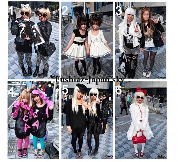 Les FANS Japaneses de LADY GAGA ==}  Vote !