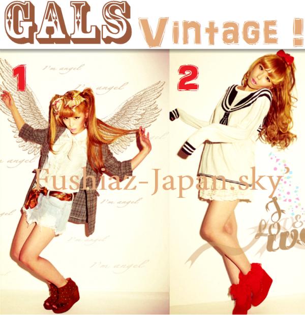 """☆Le  """"GALS VINTAGE"""" en plein essor ! ☆"""