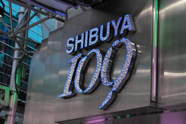 ★ SHIBUYA  渋谷109 ★