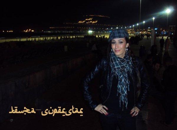 En direct Live du Maroc pour le concert de la tolérance !!!