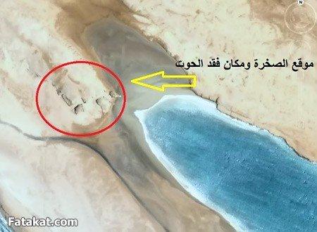 .سيناء هي موقع لقاء نبي الله موسى بالعبد الصالح الخضر