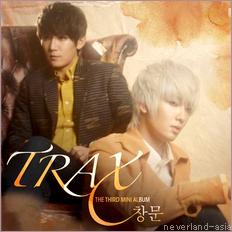 Blind / Blind 창문 (TRAX) (2011)