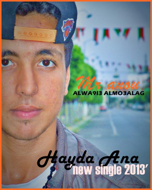 Hayda Ana - 'New Single 2013'