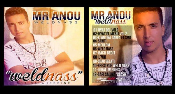 ( ALBUM : Weld Nass ) Soon...! 3/3/2014