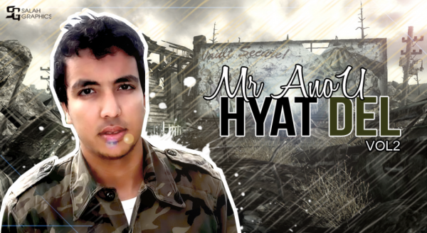 New Single (Hyat Del) (VOL2) Coming Soon ! 1/3/2014