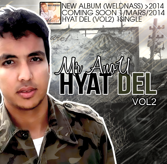 (Hyat Del) (vol2) Video Clip Officiel ! coming soon !