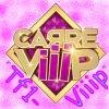 Carre-Viiip-Tf1-Viiip