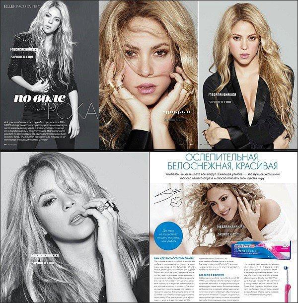 Décembre 2014, la belle Shakira est dans la version russe du magazine ELLE