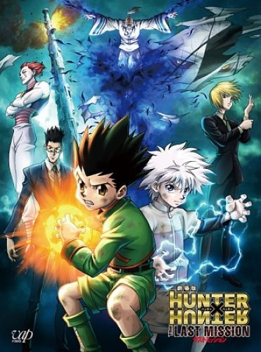 Hunter X Hunter THE LAST MISSION (2013)