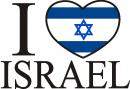 Photo de musique-israelienne