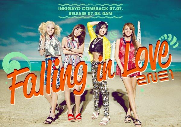"""2NE1 dévoile une seconde photo teaser pour """"Falling in Love"""""""