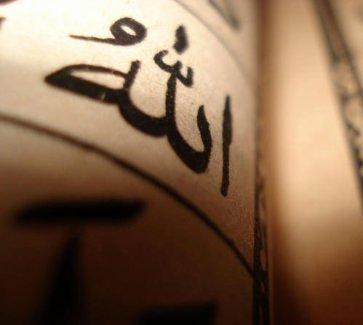 Mon autre blog sur l'islam