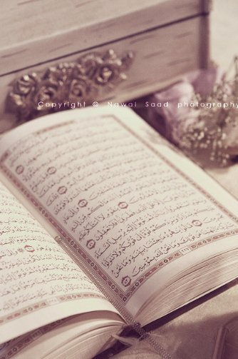 Être musulman  <3