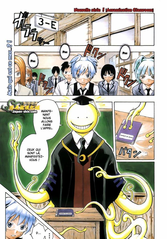 Assassination Classroom Présentation Anime Manga One-ShorteVocaloid