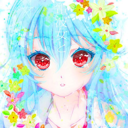 La sensei du blog fait enfin son arrivée 8D vénérez-moi //SBAAAAFF// '-' Présentation Anime Manga One-ShortVocaloid
