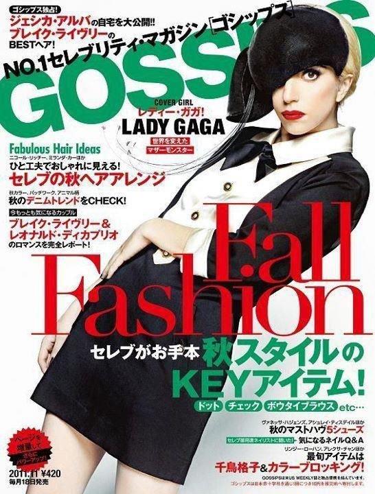 Lady Gaga en Couverture du Magazine Gossips