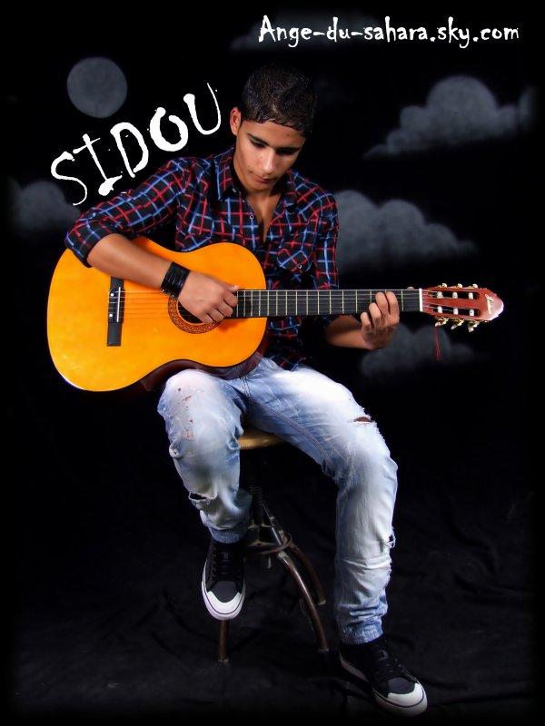 """Ma passion """"la Guitare"""""""