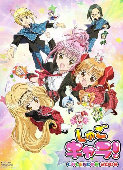 Puis avec mon sixième mangas quand j'avais 13-14 ans et c'était Shugo Chara