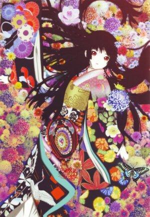 Puis avec mon vingtième mangas quand j'avais 14 ans et c'était La fille des enfers