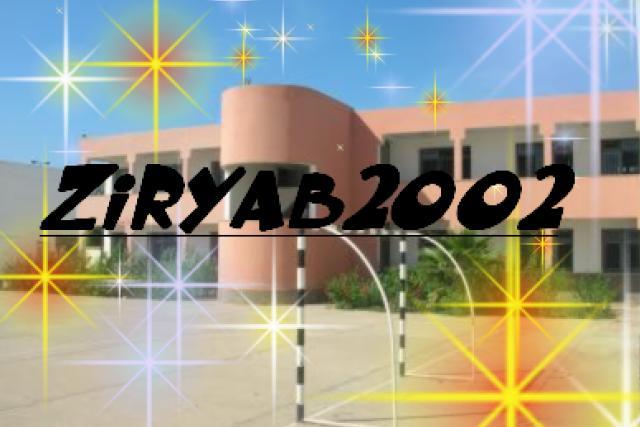 le skyblog officiel de ziryab ( ihdarou a ta9lid  إحذروا التقليد ) (¯`·._) (bonnes vacances) (¯`·._)
