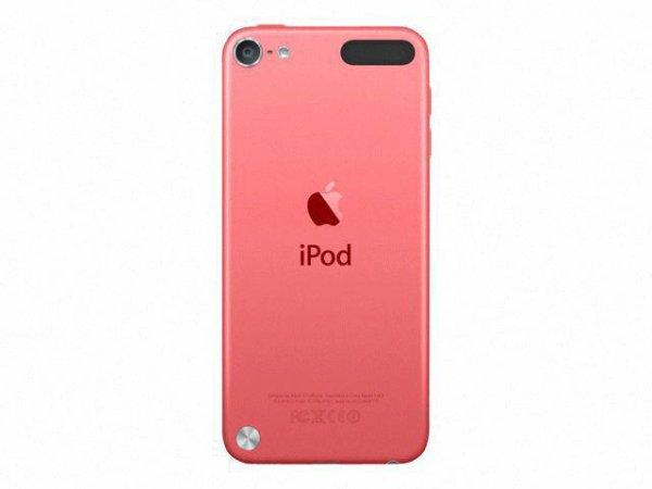 Le derrière de l iPod de mes rêve
