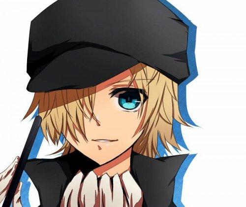 Yukio (Bleach)
