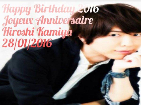Joyeux anniversaire Hiroshi Kamiya!