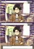 Levi/Rivaille -Shingeki no Kyojin chat bot (1)