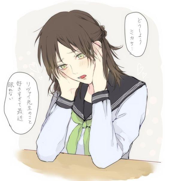 Os:Otanjoubi Omedeto Akashi--Chan !