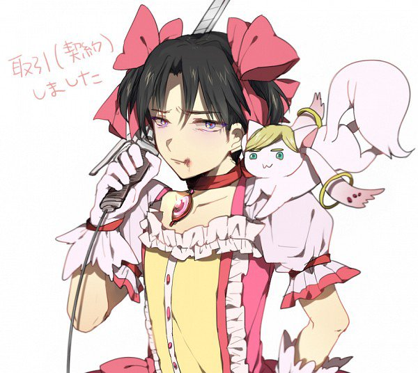 Magica Levi 8D