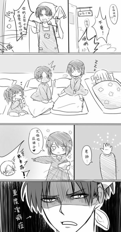Mikasa la cafteuse