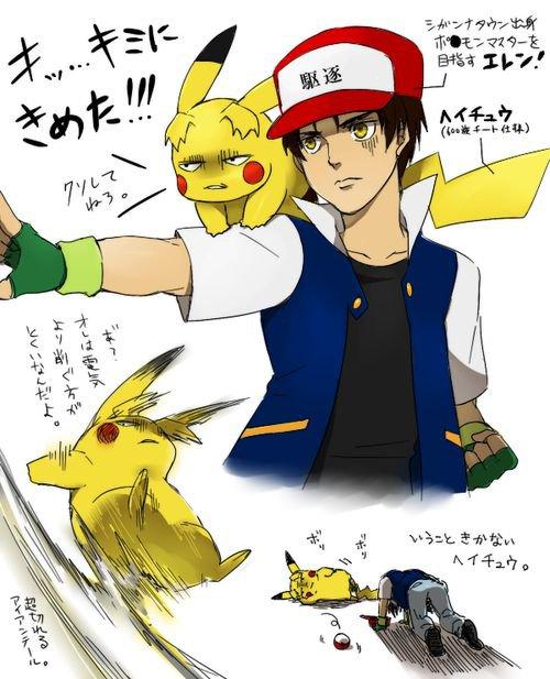 Un Pikachu peu coopératif  XD