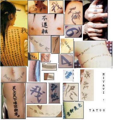 miyavi's tatoo