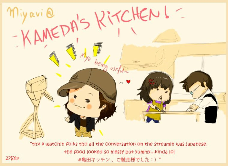 NEW SONG --> INORI WO ♥ (+ photos of Kameda Kitchen)
