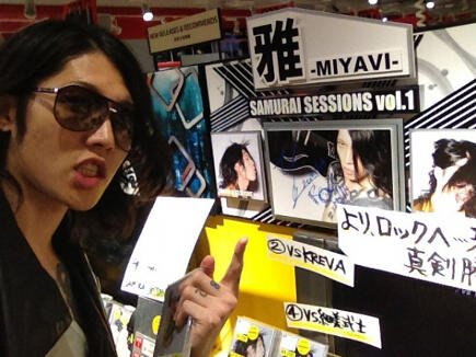 #SamuraiSessions --> Miyavi's special mission