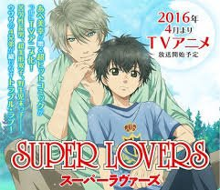 ~Supers Lovers~♥♥♥♥