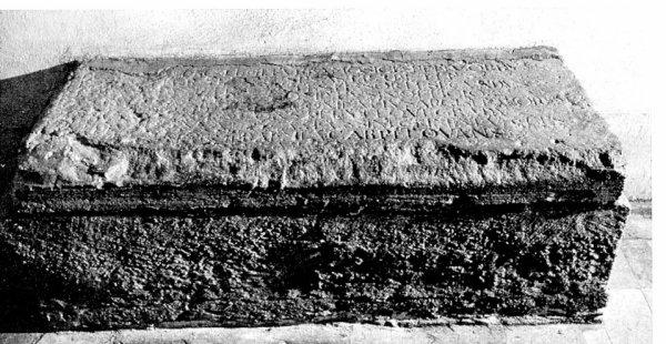 Sarcophage de Megingaux