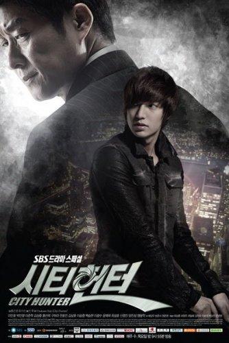 CITY HUNTER - 시티헌터 - Drama