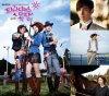 Paradise Ranch - 파라다이스 목장 - Drama