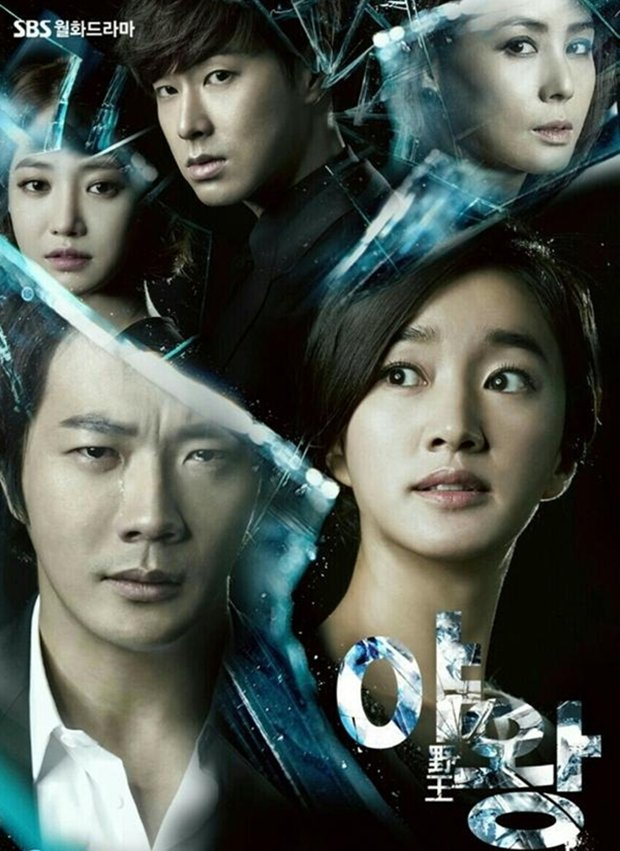 Queen of ambition - 야왕 - Drama