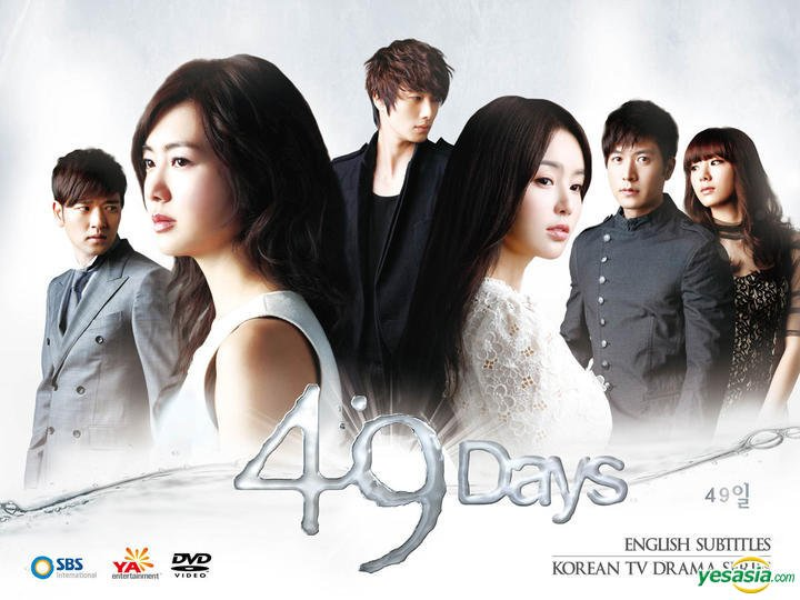 49 Days - 49일