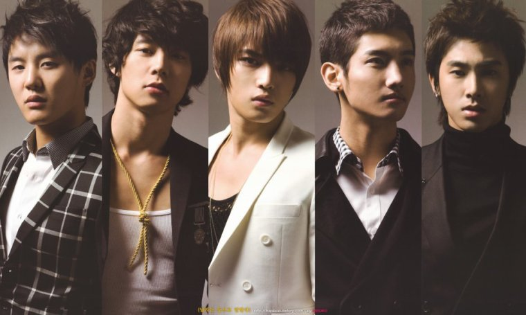 Loterie TVXQ !