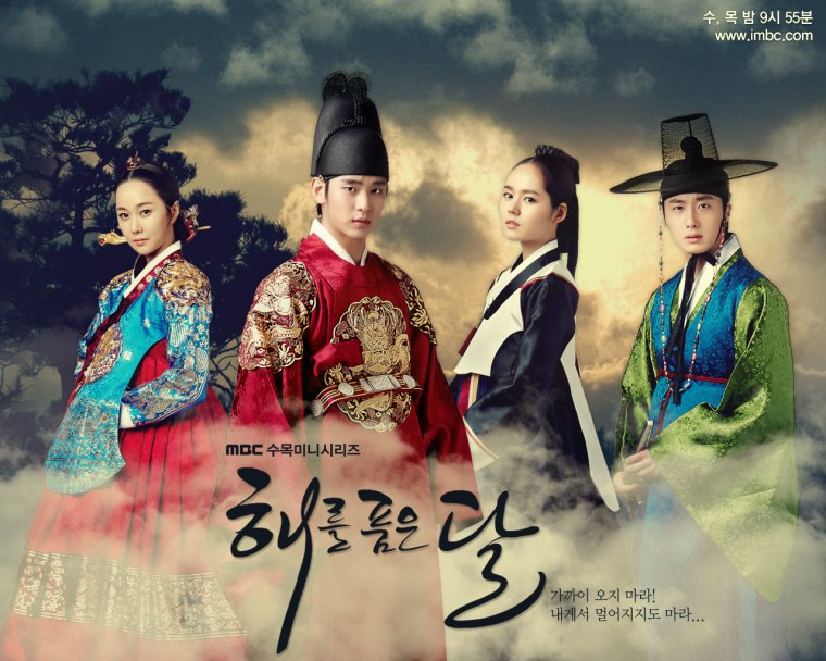 The moon that embraces the sun - 해를 품은 달