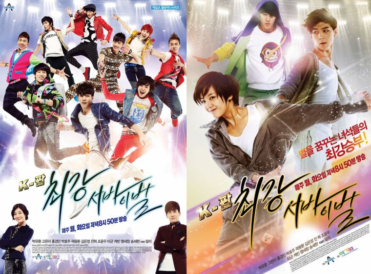 K-pop Ultimate Audition - K-POP 최강 서바이벌