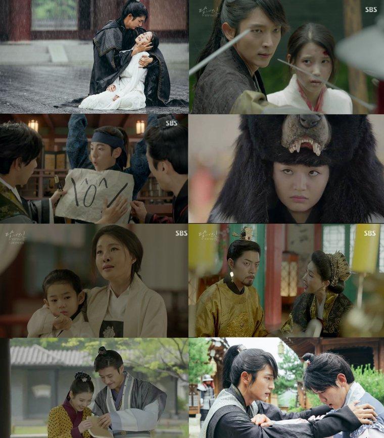 SCARLET HEART RYEO - 달의 연인-보보경심 려